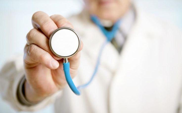 codigo salud online epof (3)