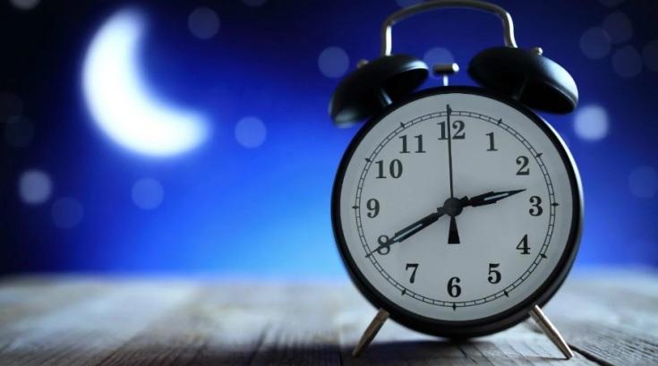 codigo salud online sueño rem (1)